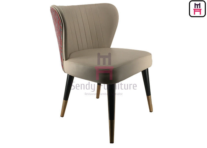 Leather Upholstered Dining Chair Mini Armrest Fan - Shaped Back Metal Frame