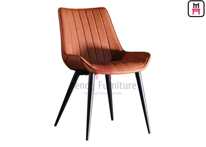 Metal Leg PU Leather Upholstered Armless Dining Chair 0.38cbm